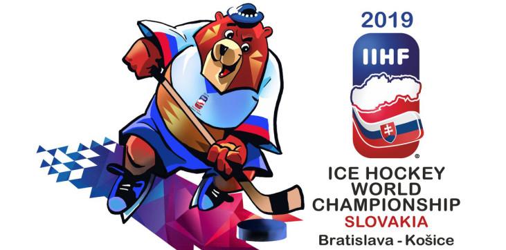 ЧМ-2020 по хоккею