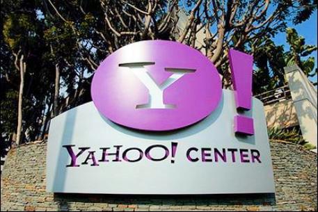 Старт новой версии Image Search от поискового сервиса Yahoo!
