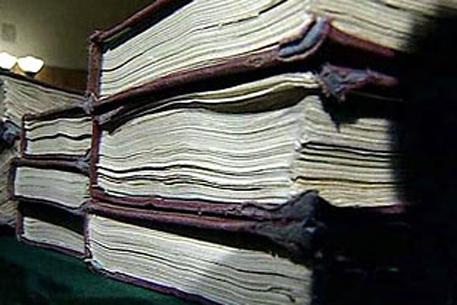 Скачать Приняты поправки о введении бессрочных лицензий на образовательную деятельность