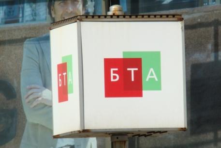 устроившись бта банк бта ипотека приветствовали