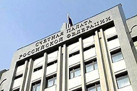 Счетная палата РФ.  Фото с сайта sarinform.ru.  Верховный суд России отпустил под залог в размере 20 миллионов рублей...