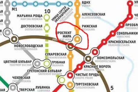 карта метро проспект мира фото только