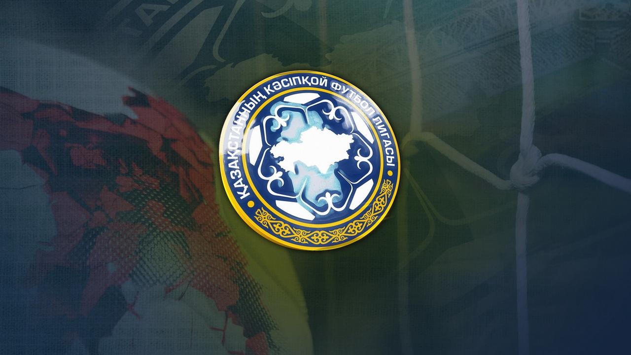 Суперкубок Казахстана