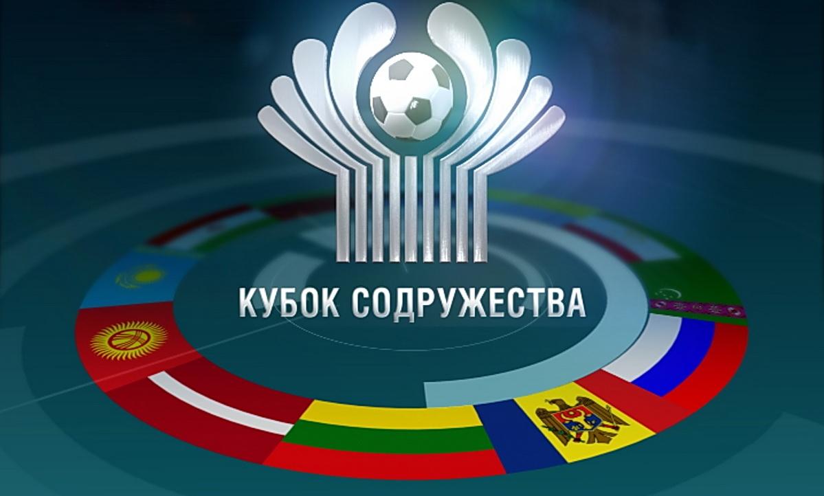 Кубок Содружества-2015