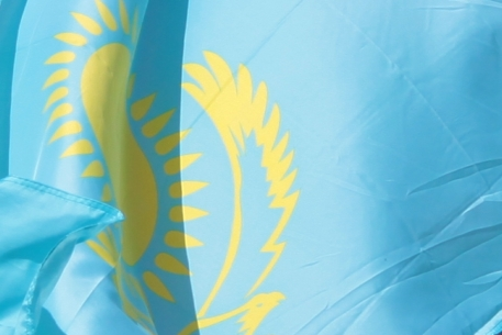 картинки флаг казахстана
