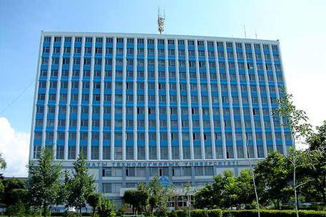 Алматинский технологический университет. Фото с сайта almadf.kz
