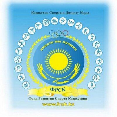 Официальный блог Фонда развития спорта Казахстана.