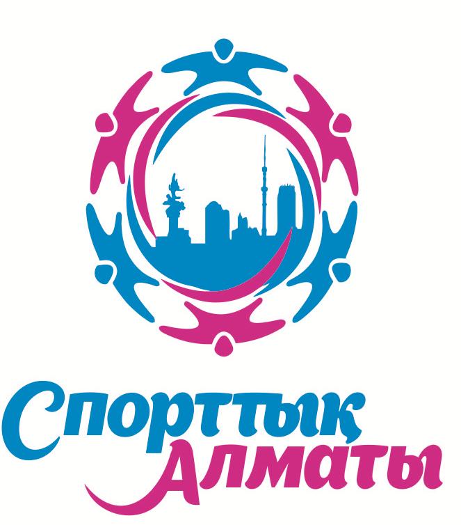 Алматы - Спортивная столица