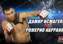 Дамир Исмагулов. Превью нового поединка