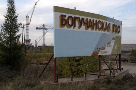 Объекты схемы выдачи мощности БоГЭС готовы к приему электроэнергии.