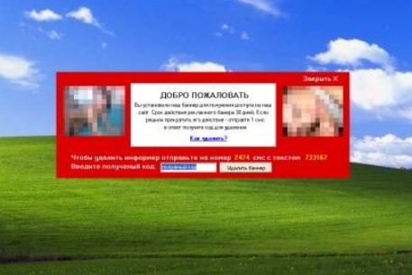esli-zablokirovali-v-programme-flylinkdc-za-porno