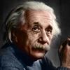 Труд Альберта Эйнштейна был опубликован в 1905 году.  Но первое представление перед...