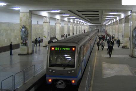 Фото с сайта xaipe.net В Москве движение по Арбатско-Покровской линии метро было остановлено из-за того...