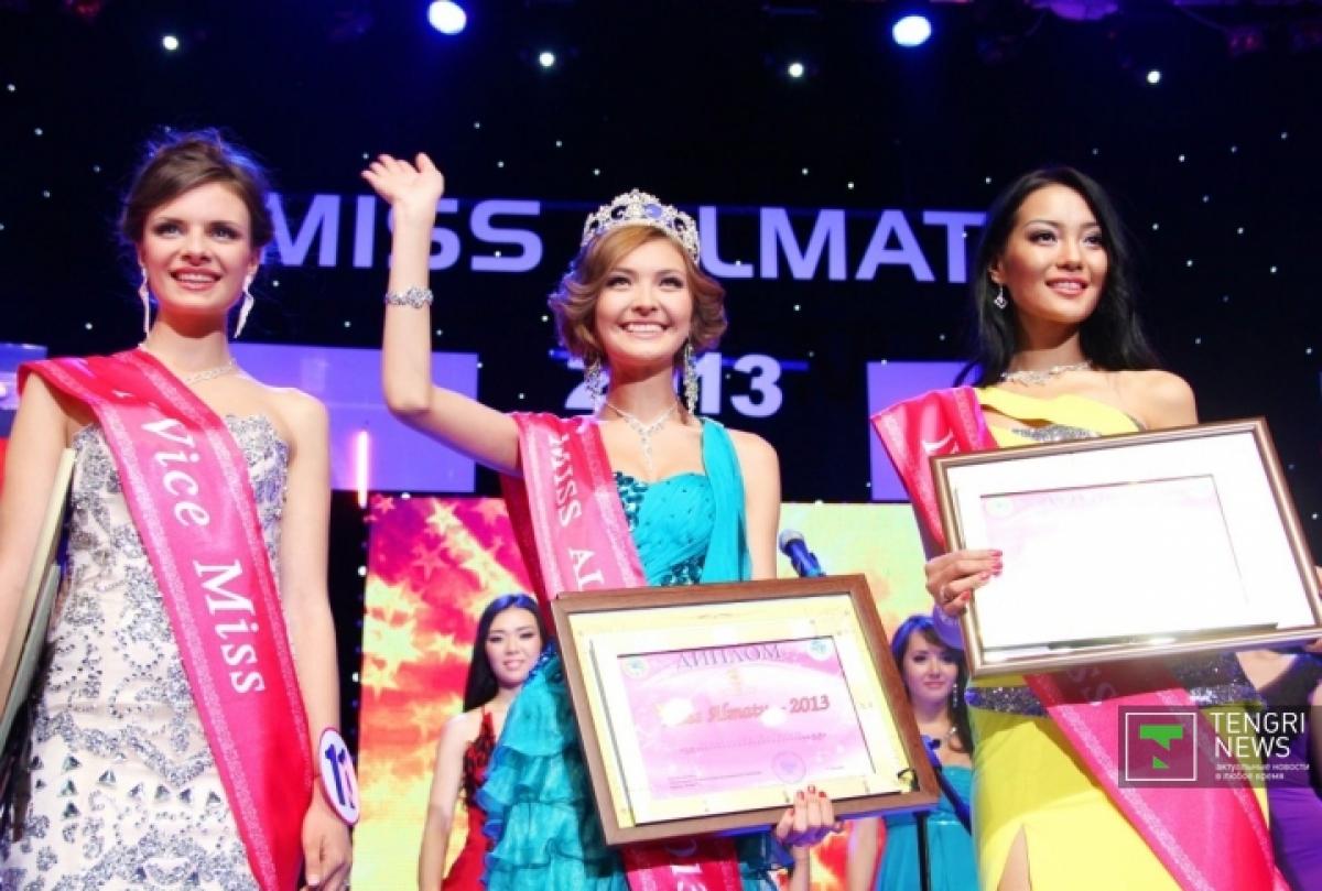 Победительницы конкурса мисс алматы