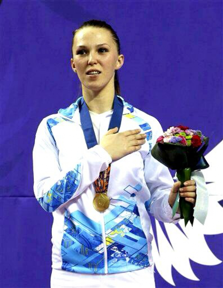 Гузалия Гафурова (карате)
