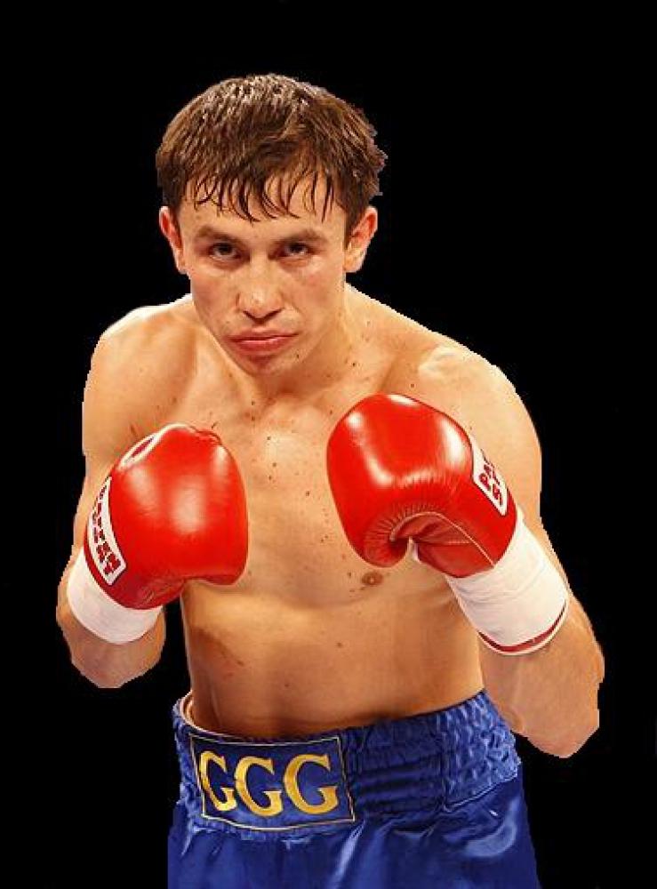 Геннадий Головкин (бокс)