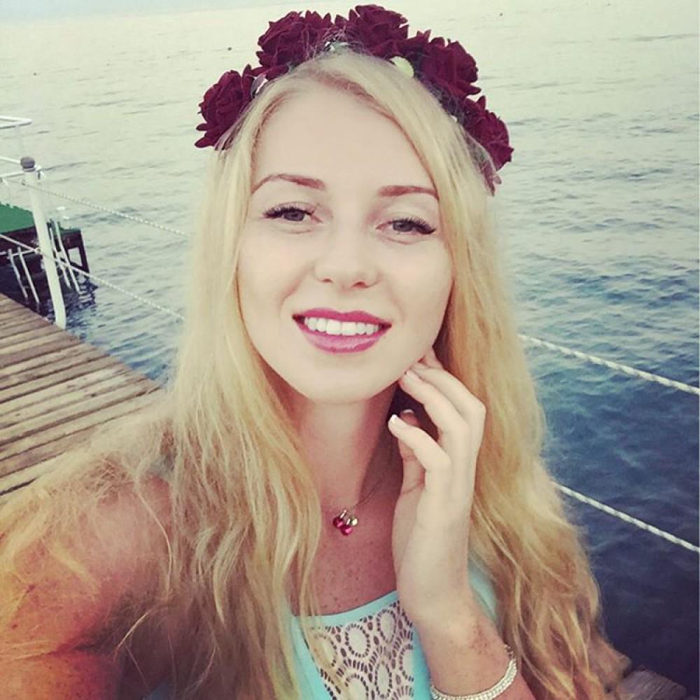 Екатерина Руденко