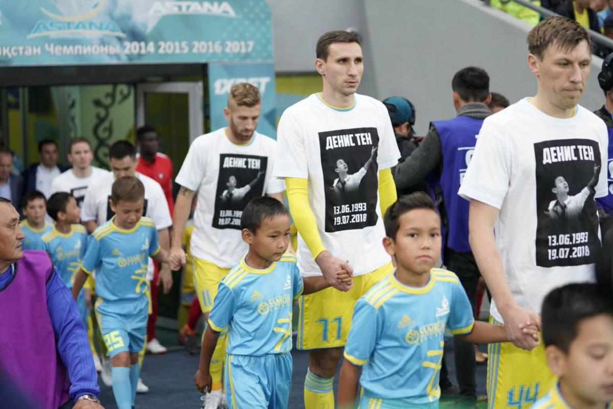 Ставки на матч Дияс – Плишкова Ка, прогноз на теннис от 27.08.2018