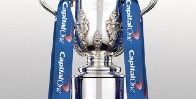 Кубок английской лиги поменял название