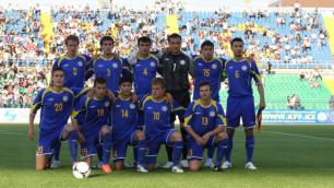 Казахстан обыграл Кыргызстан в товарищеском матче