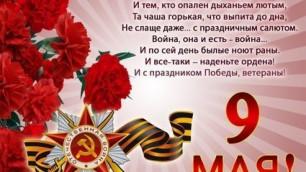 Казахстанские спортсмены в годы Великой Отечественной Войны