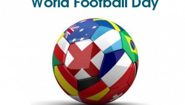 Сегодня Всемирный день футбола