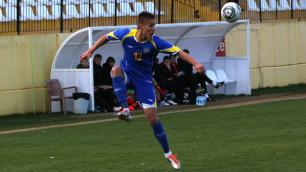 Казахстанская молодежка проиграла Франции