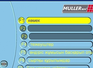 В Алматы открылись первые центры техосмотра с оборудованием на казахском языке