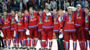 Представлена новая форма сборной России по хоккею