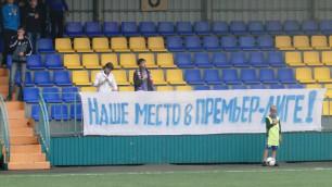 """""""Иле-Саулет"""" стал лидером после 11-го тура в первой лиги"""