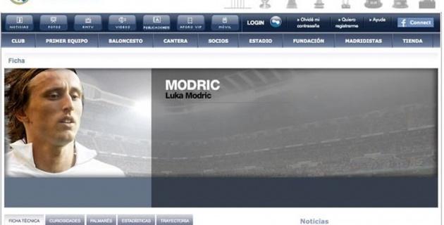 "На официальном сайте ""Реала"" появился профайл Модрича"