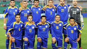Казахстан обошел Таджикистан в рейтинге ФИФА