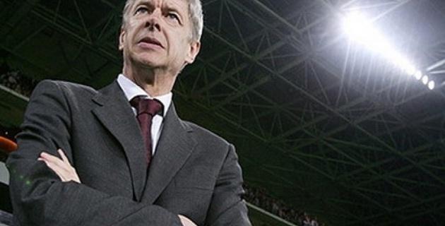 """""""Арсенал"""" готов увековечить отношения с Венгером"""