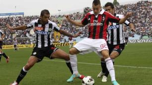 Серия А: Крах Милана