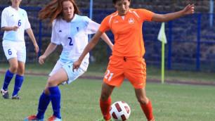 Назначения судей на финальный матч Кубка Казахстана 2012 среди женских команд