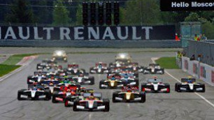 Трасса Moscow Raceway примет этап Мировой серии Renault в июне 2013