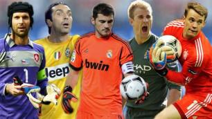 ФИФА выбрала пятерку лучших вратарей года