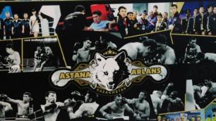 """""""Астана Арланс"""" повели во встрече с """"Американскими нокаутерами"""" еще до боя"""