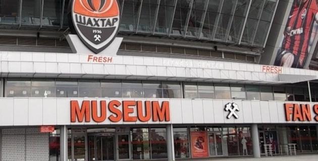 """""""Шахтер"""" предложил фанатам встретить конец света в своем музее"""
