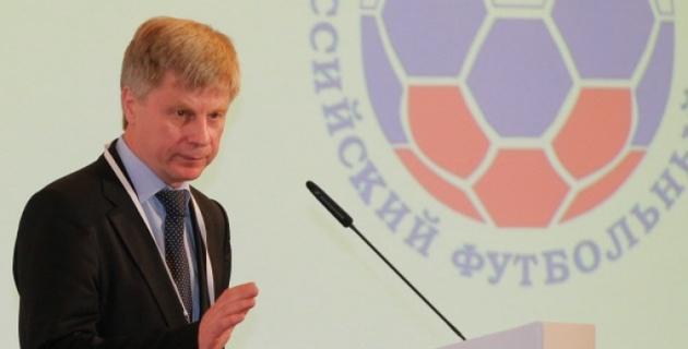РФС распустил совет по договорным матчам