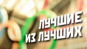 Винокуров и Рыпакова - лучшие спортсмены 2012 года