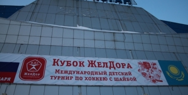 """Иртыш-2003"" завоевал Кубок ""ЖелДора"""