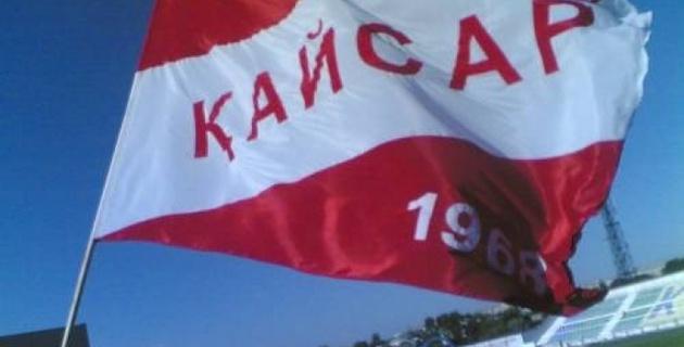 """Открытое письмо болельщиков """"Кайсара"""" акиму Кызылординской области"""