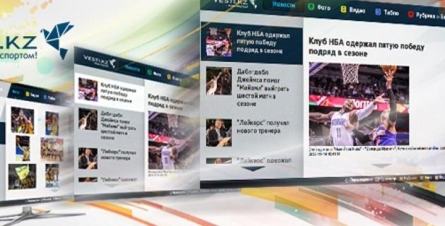 Vesti.kz теперь на Samsung Smart TV