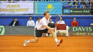 Андрей Голубев принес победу сборной Казахстана над командой Австрии