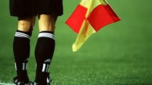 ФИФА задумалась об изменении правила офсайда