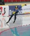 Айдова - пятая на 1000-метровке на этапе Кубка мира в Эрфурте