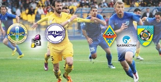 Два матча первого тура чемпионата Казахстана на ТВ