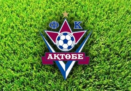 Первую свою встречу в чемпионате РК по футболу Актобе проведёт