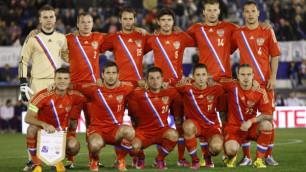 Сборная России сохранила 10-е место в рейтинге ФИФА